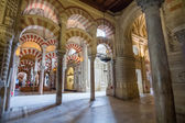 The Great Mosque of Cordoba, Spain — Stockfoto