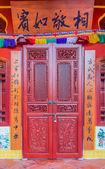 Porta estilo chinês — Fotografia Stock