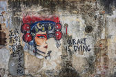 Penang wall artwork — Stock Photo