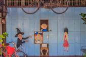 Penang wall artwork named Magic — Stock Photo