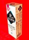 Japanese toothpaste Kobayashi. — Stock Photo