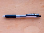 Pencil ZEBRA. — Fotografia Stock