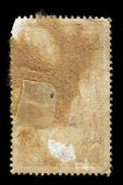 Reverse side of a postage stamp. — Stock Photo