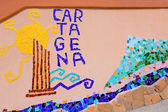 Cartagena Cala Cortina beach in Murcia Spain — Stockfoto