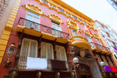 Cartagena Casino Modernist architecture at Spain — Stock Photo