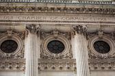Manhattan New York chamber of commerce US — Stock Photo