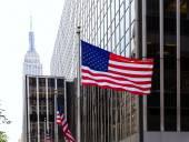 Manhattan 8th Av New York city US — Stock Photo