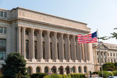 Department of Agriculture Washington DC USA — Stock Photo
