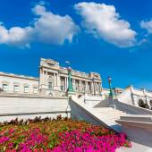 Thomas Jefferson Library of Congress Washington — Stock Photo