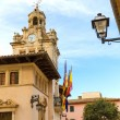 Alcudia Old Town city town hall Majorca Mallorca — Stock Photo #67393467