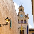 Alcudia Old Town city town hall Majorca Mallorca — Stock Photo #67400361