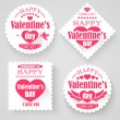 Valentines Day banners — Stock Vector #63070041