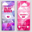 Colored banners for Valentine's Day — Stock Vector #63407865