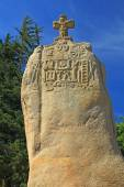 Menhir Saint Uzec, Brittany, France — Stock Photo