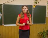 Učitelka — Stock fotografie