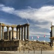 Famous Temple of Diana monument — Stock Photo #60197921