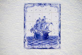 Beautiful decorated azulejo tile depicting a Portuguese caravel ship — Stock Photo