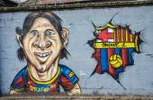 Lionel Messi on the wall — Stock Photo