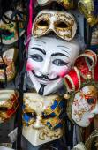 Carnival masks — Stock Photo