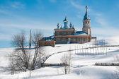 Cherdyn, RUSSIA - March 28, 2015. — Stock Photo