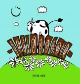 Banner milk — Stock Vector