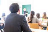 Lecturer at university. — Stock Photo