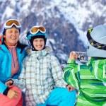 Ski, winter, snow, skiers, sun and fun — Stock Photo #61732649