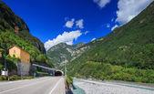 Beautiful mountains view. — Stock Photo