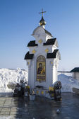 Chapel Presvyatoy Virgin maries Bogoyavlenskogo priory in city M — Stock Photo