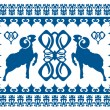 Постер, плакат: Ethnic ornament with stylized aries