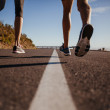 Runners running on the road — Stock Photo #77264218