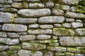 石头 — 图库照片