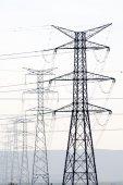 Power line — Stock Photo