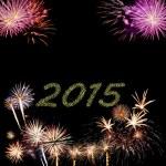 2015 New Year fireworks — Stock Photo #53741193