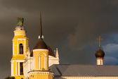 The building's ensemble of the Cathedral square in Kolomna Kremlin. Kolomna. Russia — ストック写真