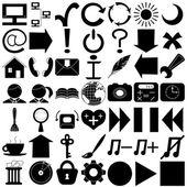 Computer program signs silhouettes — Stok Vektör