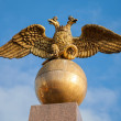 Golden Double Eagle seat on sphere, Russian coat of arms — Stock Photo #53965643