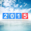 Shining squares with new 2015 year numbers — Stock Photo #56177139