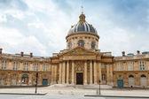 Institute de France in Paris — Stock Photo