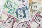 Saudi Arabia money, banknotes background texture — Stock Photo