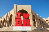 Red touristic construction with text I love Bahrain — Стоковое фото