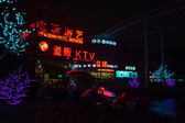 Colorful Chinese neon advertising. Night street view — Foto de Stock