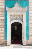 Arabic style relief patterns, decoration of old door — Stock Photo