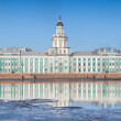 View of the Kunstkamera across the Neva river — Stock Photo #69547383