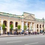 The Great Gostiny Dvor facade, St. Petersburg — Stock Photo #74531173