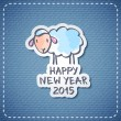 Vector sheep — Stock Vector #55814669