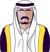 Arab Prince vector — Stock Vector