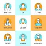 People avatars line icons set — Stock Vector #78413586