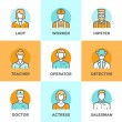 People profession line icons set — Stock Vector #78413630
