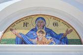L'affresco della madonna con gesù bambino — Foto Stock
